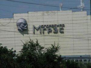 Определение объемов и качества выполненных строительных работ Приднестровская Молдавская Республика