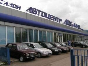 Оценка качества и объемов выполненных работ по реконструкции помещений автосалона АВТОВАЗ-Люблино г.Москва
