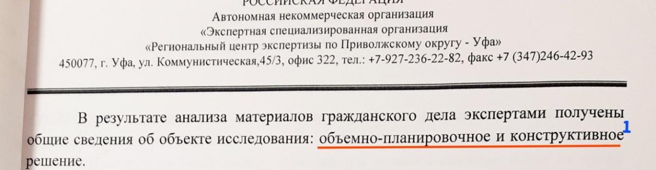 E:\Экспертиза Газизов рецензия 1\20200909_095423ик1.jpg