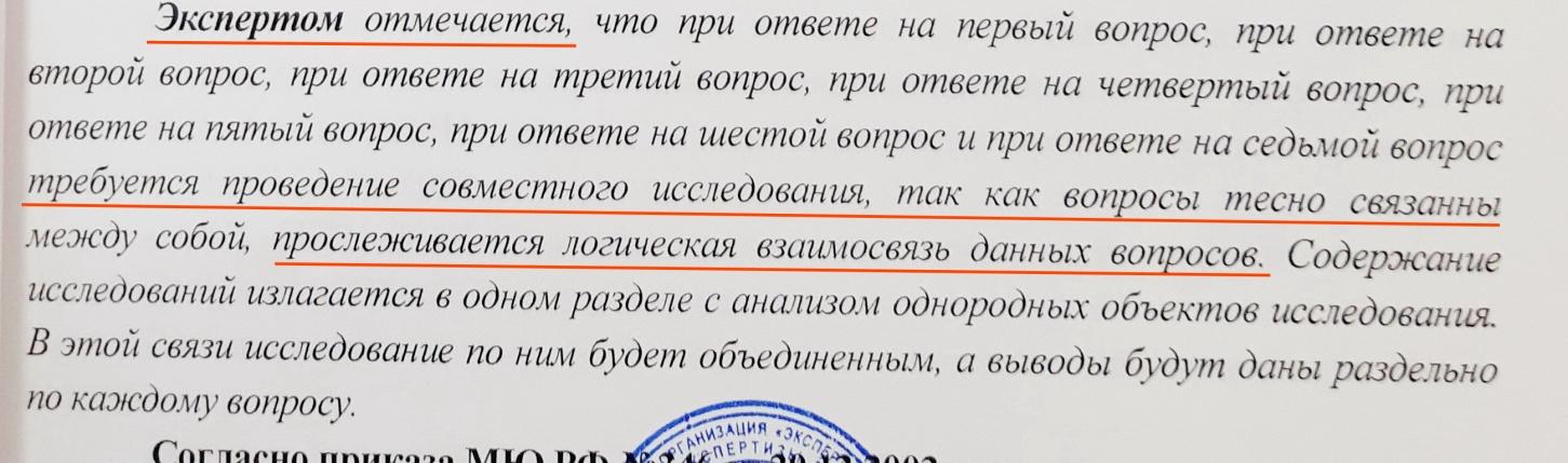 E:\Экспертиза Газизов рецензия 1\20200909_095431в.jpg